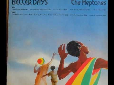 Heptones, The* Heptones·/ Dennis Brown - Swept For You Baby / Let Love In