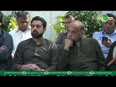 Mustafa Kamal PSP Press Conference 12 February 2018