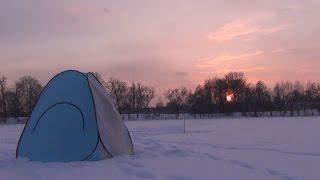 Моя новая зимняя палатка(Здравствуйте! В этот раз я отправился на рыбалку в сильный мороз, но он мне был не страшен, т к я купил зимнюю..., 2016-02-01T13:50:40.000Z)