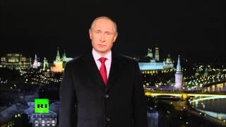 Новогоднее обращение Владимира Путина 2015