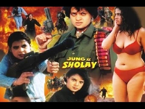 Sholay full movie free download in 3gp.