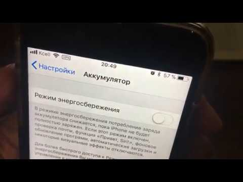 Как включить процент батареи на Айфоне / iPhone / iOS