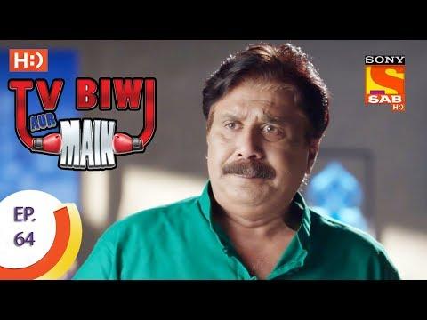 TV, Biwi Aur Main - टीवी बीवी और मैं - Ep 64 - 8th September, 2017