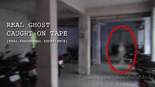 real ghost caught on tape in a bike parking   scary videos of ghost by paranormal camera