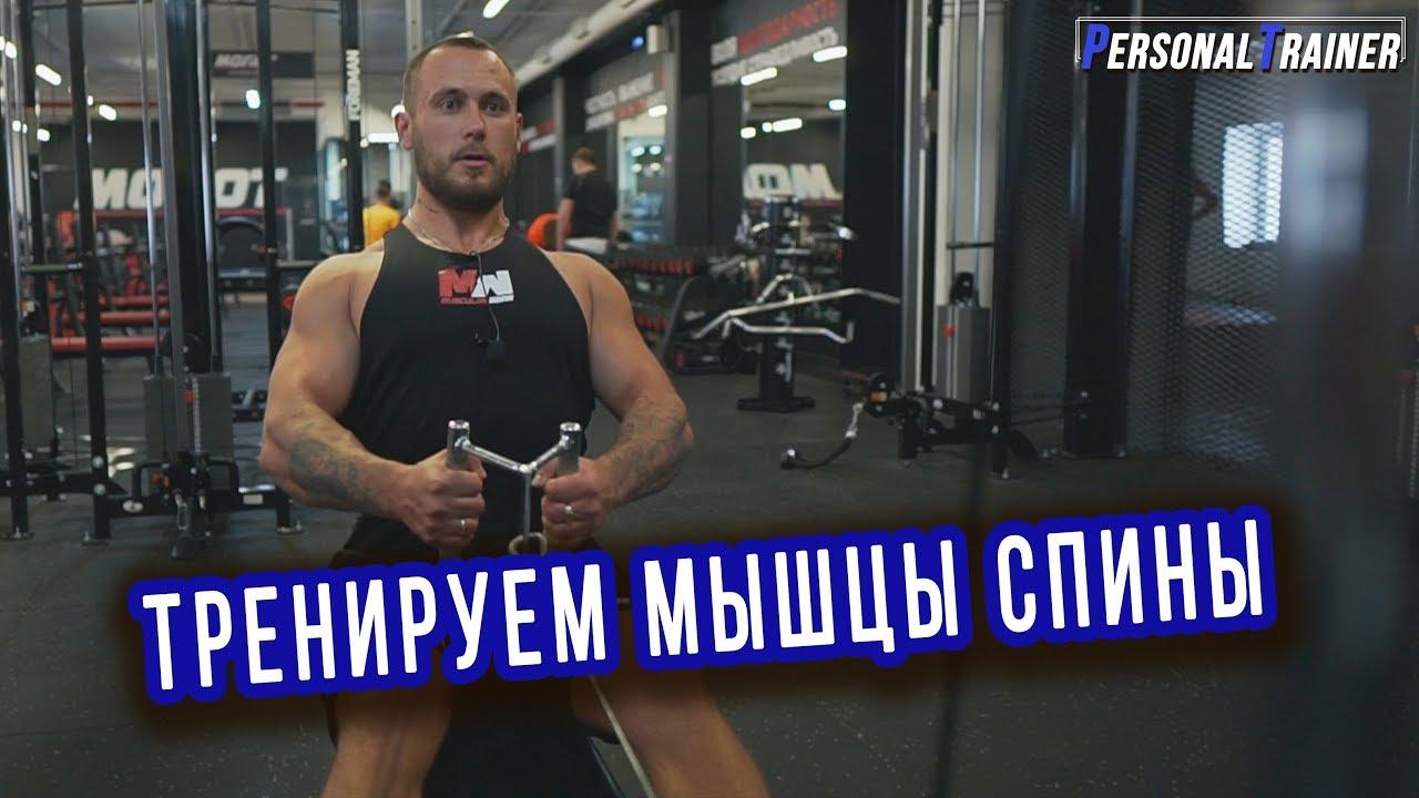 Тренируем мышцы спины. Владимир Бучин