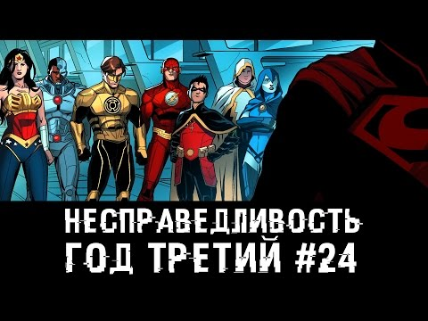 Комиксы Marvel на русском, переводы комиксов - Лучшие