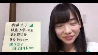 欅坂46アンダーグループけやき坂46.