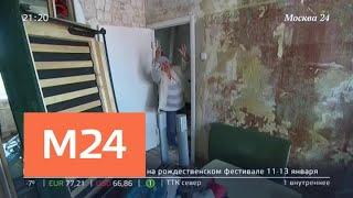 """""""Московский патруль"""": """"наводнили"""" липовыми актами - Москва 24"""