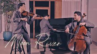 """Moon River🌙 Violin+Cello+Piano│Breakfast at Tiffany's"""" OST"""