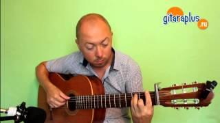 Моя композиция  | Её величество любовь | Импровизация(Этот курс поможет вам быстро научиться играть на гитаре аккордами - http://gitaraplus.ru/wppage/accords-10-lessons-guitar/ Моя компо..., 2015-07-28T12:45:31.000Z)