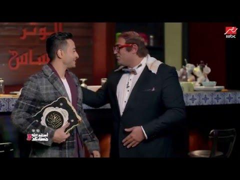 فيديو حمادة هلال يتحدى أبو حفيظة دارتس HD / مشاهدة اون لاين