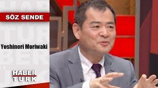 Söz Sende - 31 Ocak 2019 (Yoshinori Moriwaki)