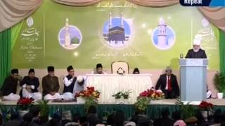 Jalsa Salana Qadian 2013 Concluding Address from London by Hazrat Mirza Masroor Ahmad