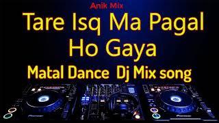 Tere Ishq Mein Pagal Ho Gaya Deewana Tera Re Dj Remax hard dolki mix Dj Anik