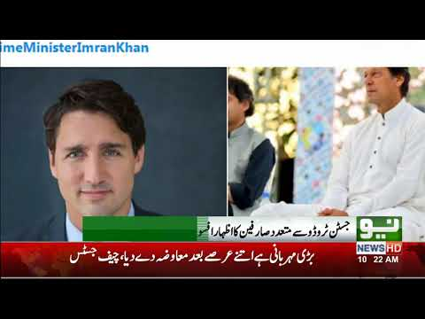 Will Imran Khan dethrone Trudeau as world's most handsome PM?   Neo News