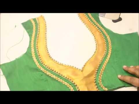 Designer Blouse Cutting And Stitching (DIY)