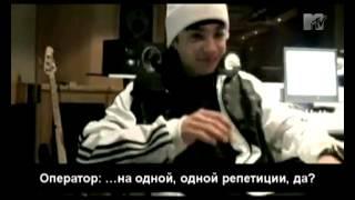 MTV In The Studio (русские субтитры) 28.09.2009
