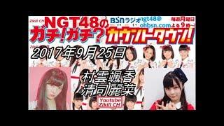 パーソナリティ:石塚かおりさん BSN番組HP↓ BSN新潟放送 パーソナリテ...