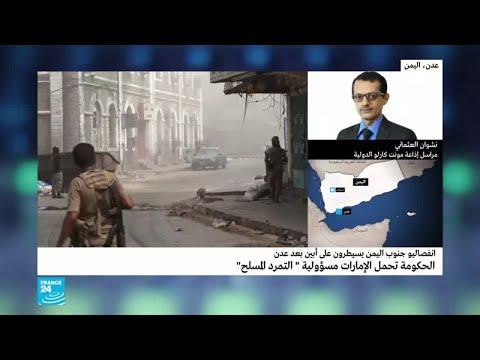 ماذا جرى ويجري في محافظة أبين؟  - نشر قبل 3 ساعة