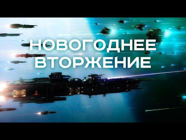 Star Conflict (видео)