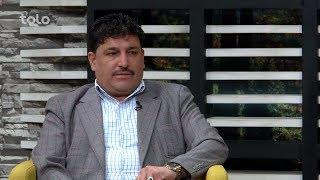 بامداد خوش - سرخط - صحبت های میان احمد احمدی در مورد کارکرد های معینیت مواد مخدر