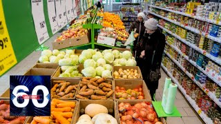 коронавирус взвинтил цены на овощи и фрукты в Приморье. 60 минут от 04.02.20