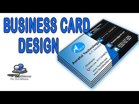 How to Create A Professional Business Card (Bengali)_HD