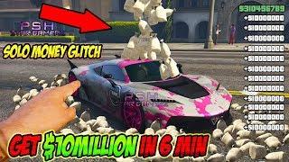 *New Easy* GTA 5 SOLO Money Glitch - Unlimited Solo Money Glitch 1.48 GTA 5 ONLINE!