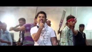 Vaalu - Love Endravan Video Song HD 1080P - Simbu,Hansika Motwani