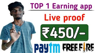 Earn money online 2020 in tamil