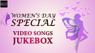 Women's Day  |  video Songs Jukebox 2017 | Shreya Ghoshal | Iman Chakraborty