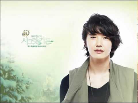 Here I Am ( Secret Garden-Drama Ver.) - Oska (Yoon Sang Hyun)  Sub (Han+Rom+Esp)
