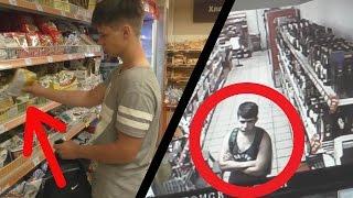 видео Что делать, если Вас задержала охрана в супермаркете