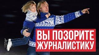 Плющенко отреагировал на слухи о психическом расстройстве сына