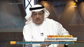 جمال عارف: مشكلة الأهلي أنه يلعب بكل قارات العالم ومع ذلك يعجز عن تجاوز العميد