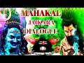 Mahakal Dialogue Jaikara New Dj Remix Song  Tuning Mix Jbl Pawar Hard Bass Djshesh Mahakal  Mp3 - Mp4 Download