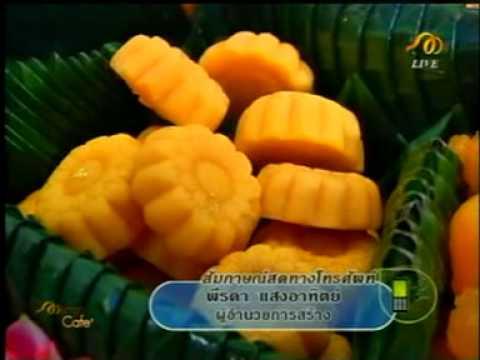 IN LOVE THAI CUISINE:  Mango Cafe.mpg