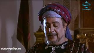 السلطان عباد يقتل وزيره لهذا السبب  ـ ملوك الطوائف ـ ايمن زيدان