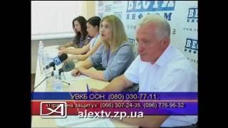 Более 40 тыс. ВПЛ-пенсионеров в Запорожской области не получают пенсию