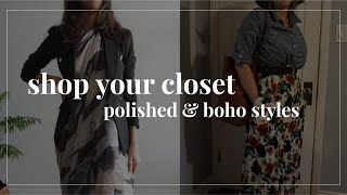 Shop Your Closet: New Outfits With Old Clothes | Polished & Boho Style Looks