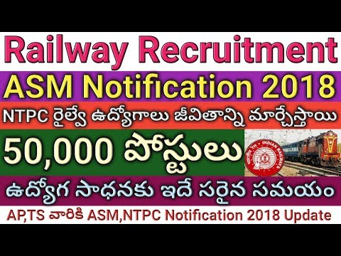Railway ASM 50,000 Posts,NTPC Recruitment Notification 2018 Update   Railway jobs 2018   job search