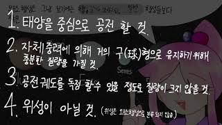 """2021.06.06 과학 수행평가 """"유니버셜!…"""