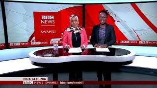 BBC DIRA YA DUNIA JUMANNE 18.09.2018