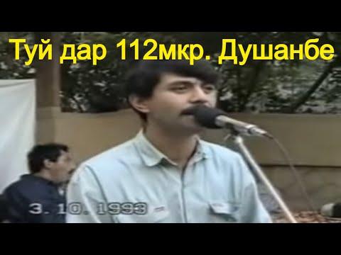Рустами Қосим—Рустами Косим