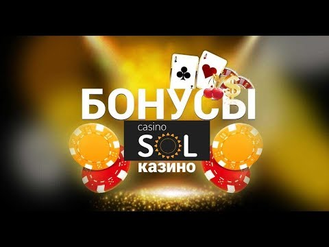 Форум онлайн казино обман free online casino slots with bonuses