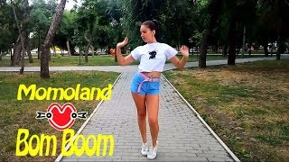 [MV] MOMOLAND (모모랜드) _ BBoom BBoom (뿜뿜)│(DANCE COVER)│Double M.