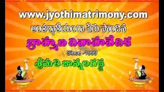 Telugu Shaadi Matrimonial