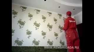 Оклейка стен обоями на флизелиновой основе - budholst.com.ua(, 2012-10-29T17:59:51.000Z)