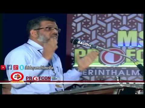 MSM Profcon 2017 | Dr K Basheer  | Perinthalmanna