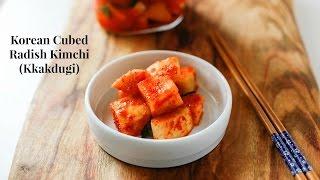 Korean Cubed Radish Kimchi Kkakdugi (깍두기)